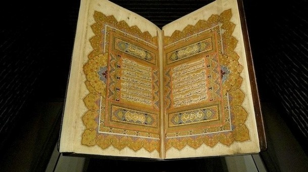 Nobility of the Qur'an