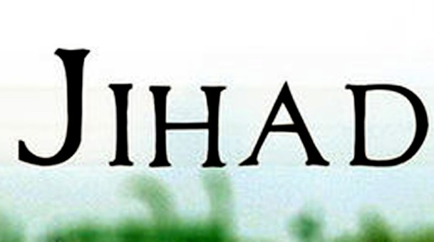 Jihad: Fight in the Way of God