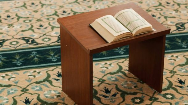 Reconnecting with the Qur'an: How?
