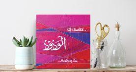 Beautiful Names of Allah: Al-Wadud