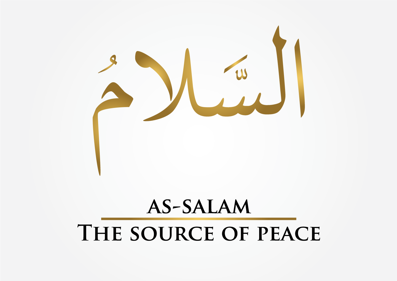 Beautiful Names of Allah: As-Salam