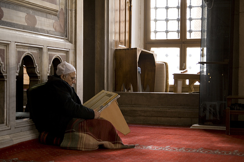 Reciting Qur'an