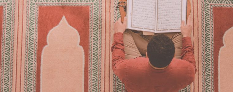 How Can I Fit the Qur'an Daily into My Life