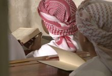 Reading the Qur'an with Mistakes or Without Tajweed