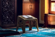 Why are Some Stories in the Qur'an Incomplete