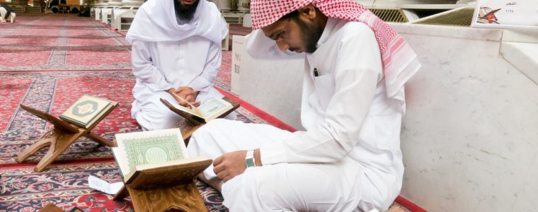 Is Reciting Qur'an From Memory or a Mushaf Better