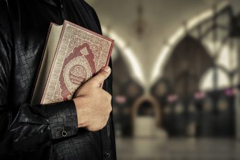 What Should You Do If You Drop the Quran?
