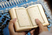 Holding Quran During Non-Obligatory Prayers