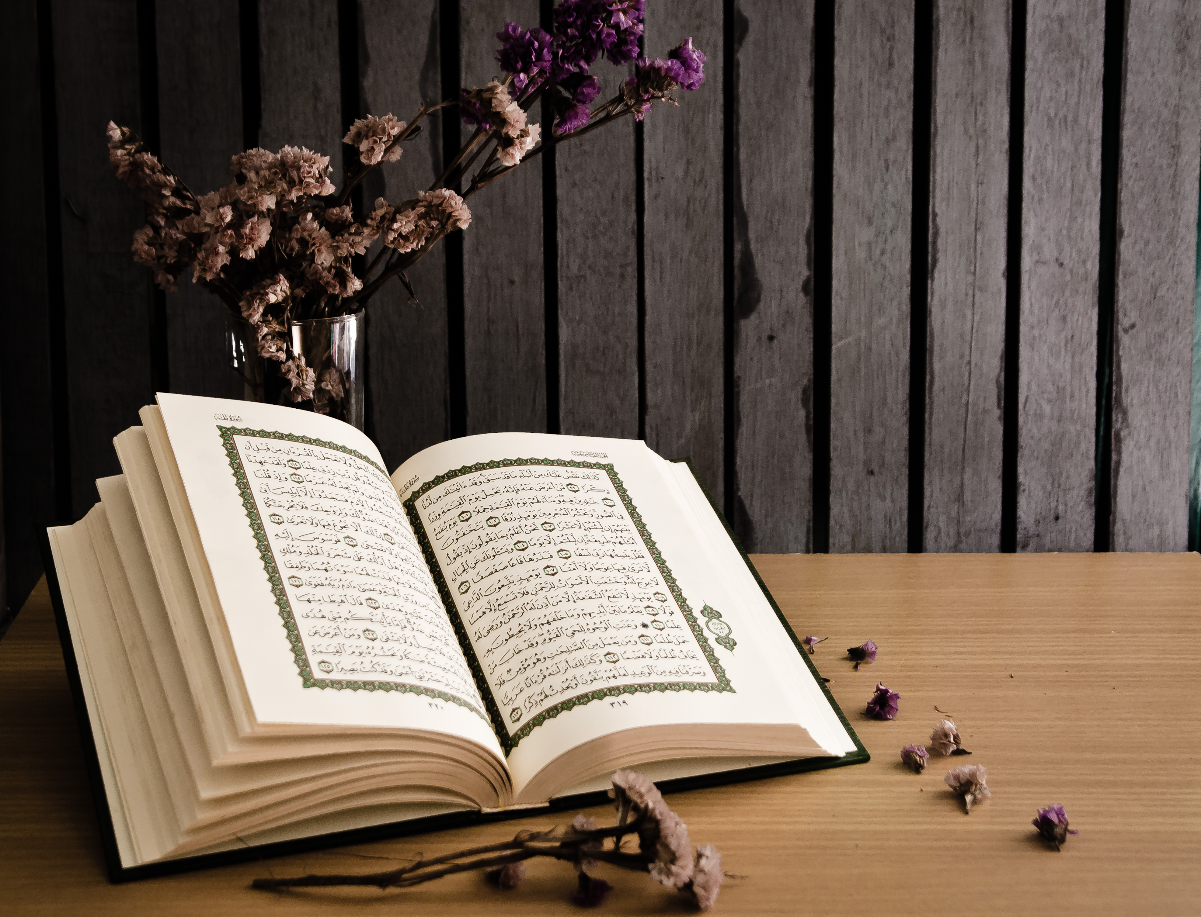 Is There an Authentic Supplication for Completing the Quran