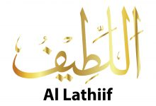 Al-Lateef