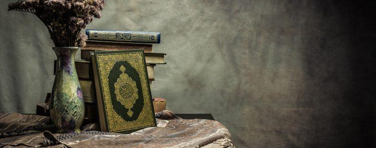 Beautiful Names of Allah As-Sittir