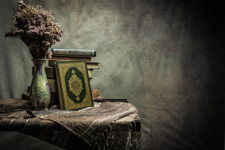 Beautiful Names Of Allah As Sittir