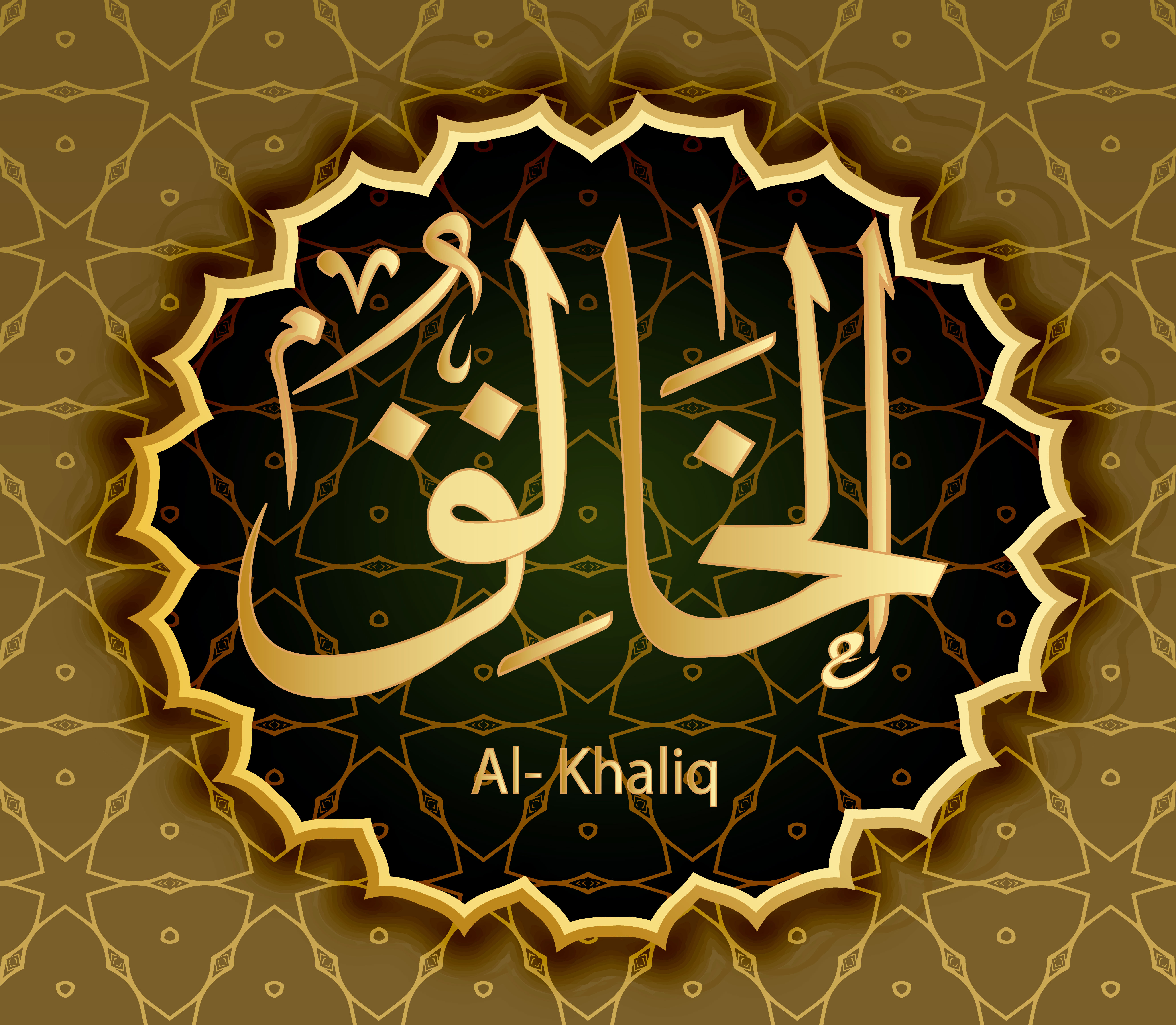 The Beautiful Names of Allah: Al-Khaliq and Al-Bari