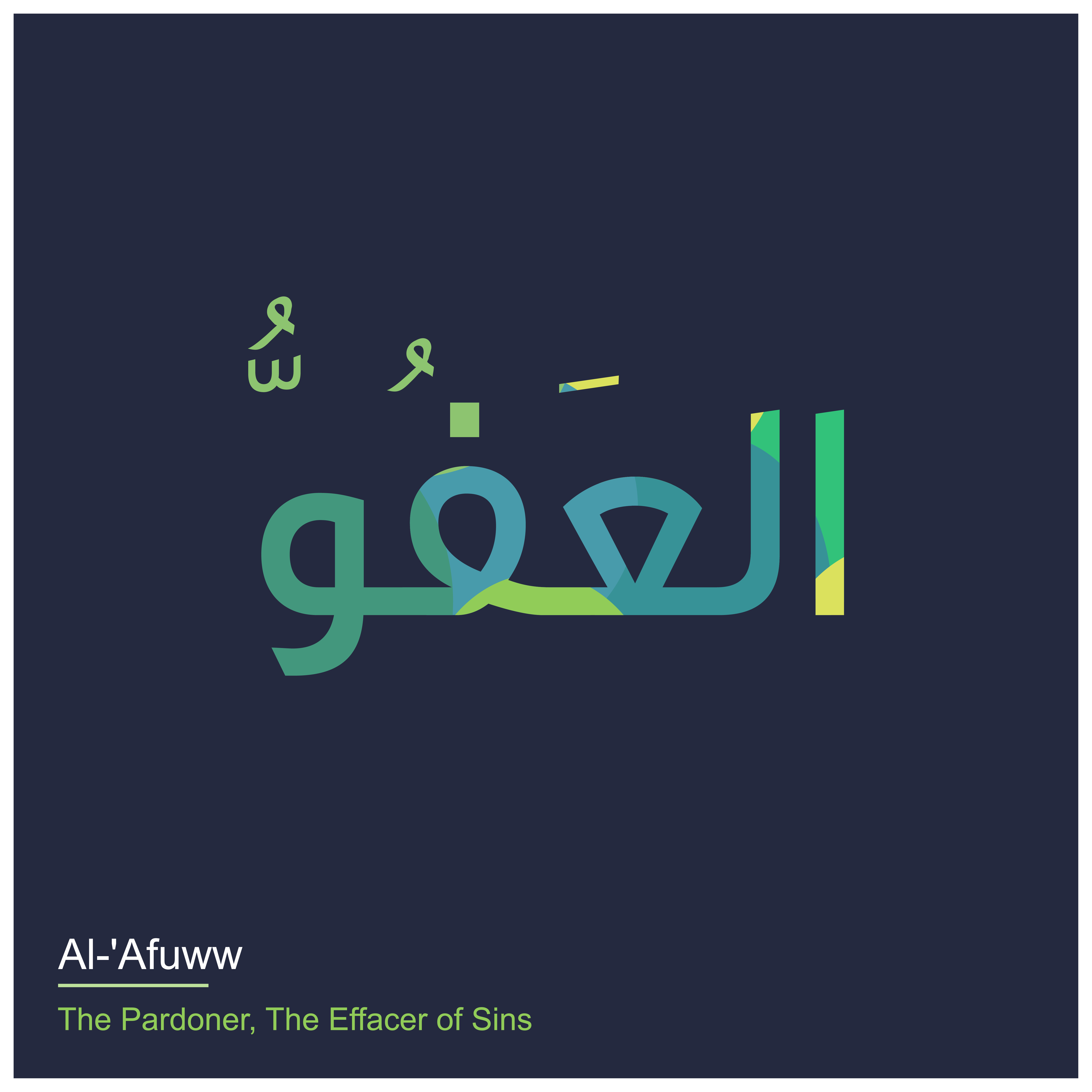 Name of Allah Al-Afuw