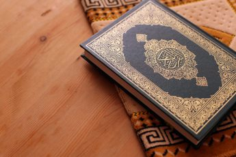 How Can a Housewife Learn the Quran?