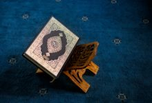preservation of Quran