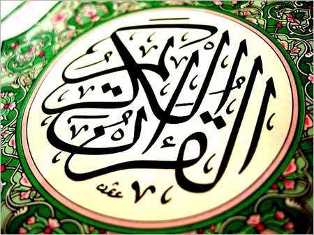 Double Reward – Al-Balad