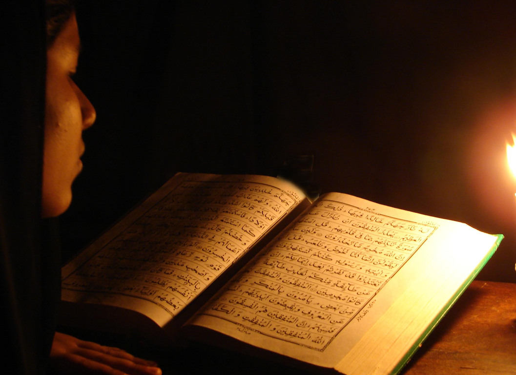 Someone reading the Qur'an