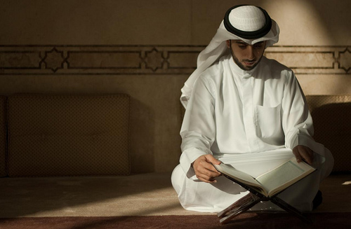 The Preservation of the Qur'an