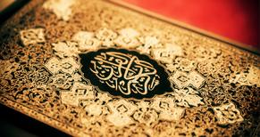 Double Reward – Al-Bayyinah (1)