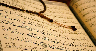 The Glorious Qur'an