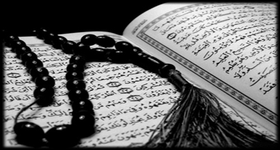 The Glorious Qur'an.
