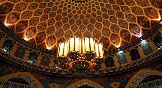 Qur'anic Gems: Juz' 29