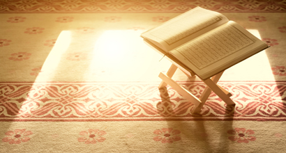 Foreign Words in the Qur'an