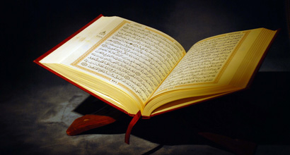 Ramadan: The Month of the Qur'an