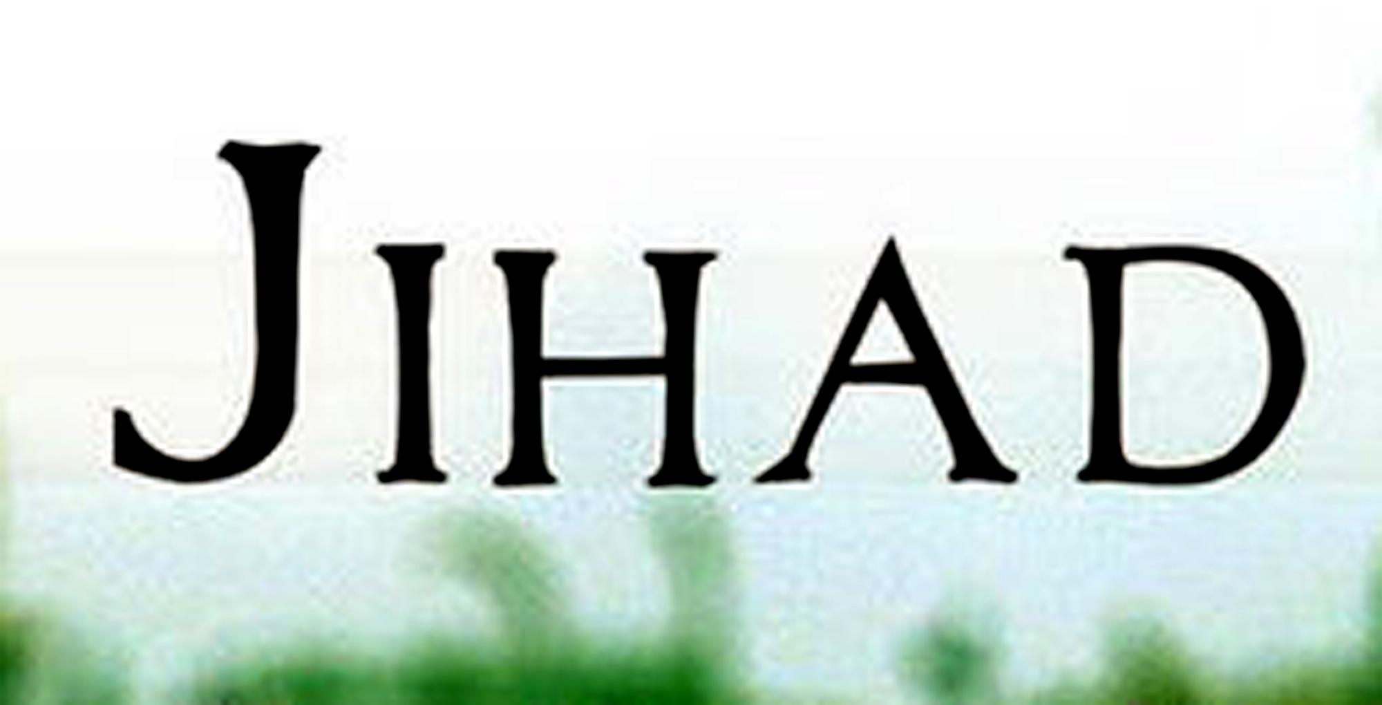 Jihad written