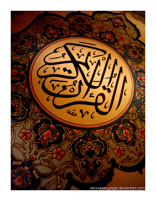 Glorious Qur'an - Inspirational Lessons