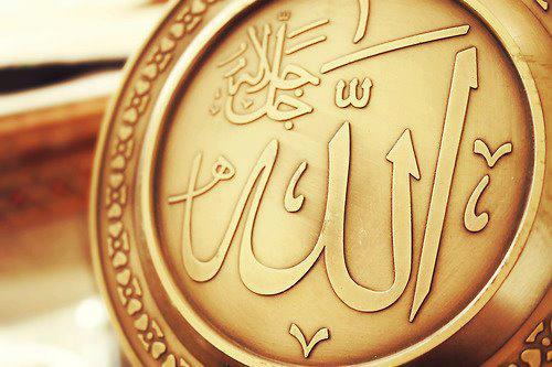 "The Name ""Allah"""