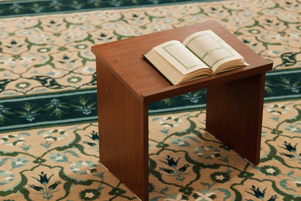 Reconnecting with the Qur'an