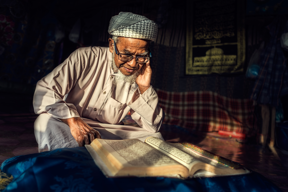 Are There any Specific Surahs to Recite When Sick