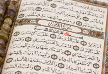 What Are the Different Types of Fonts of the Quran?