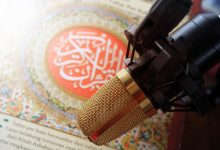 Who Are Your Favorite Quran Reciters