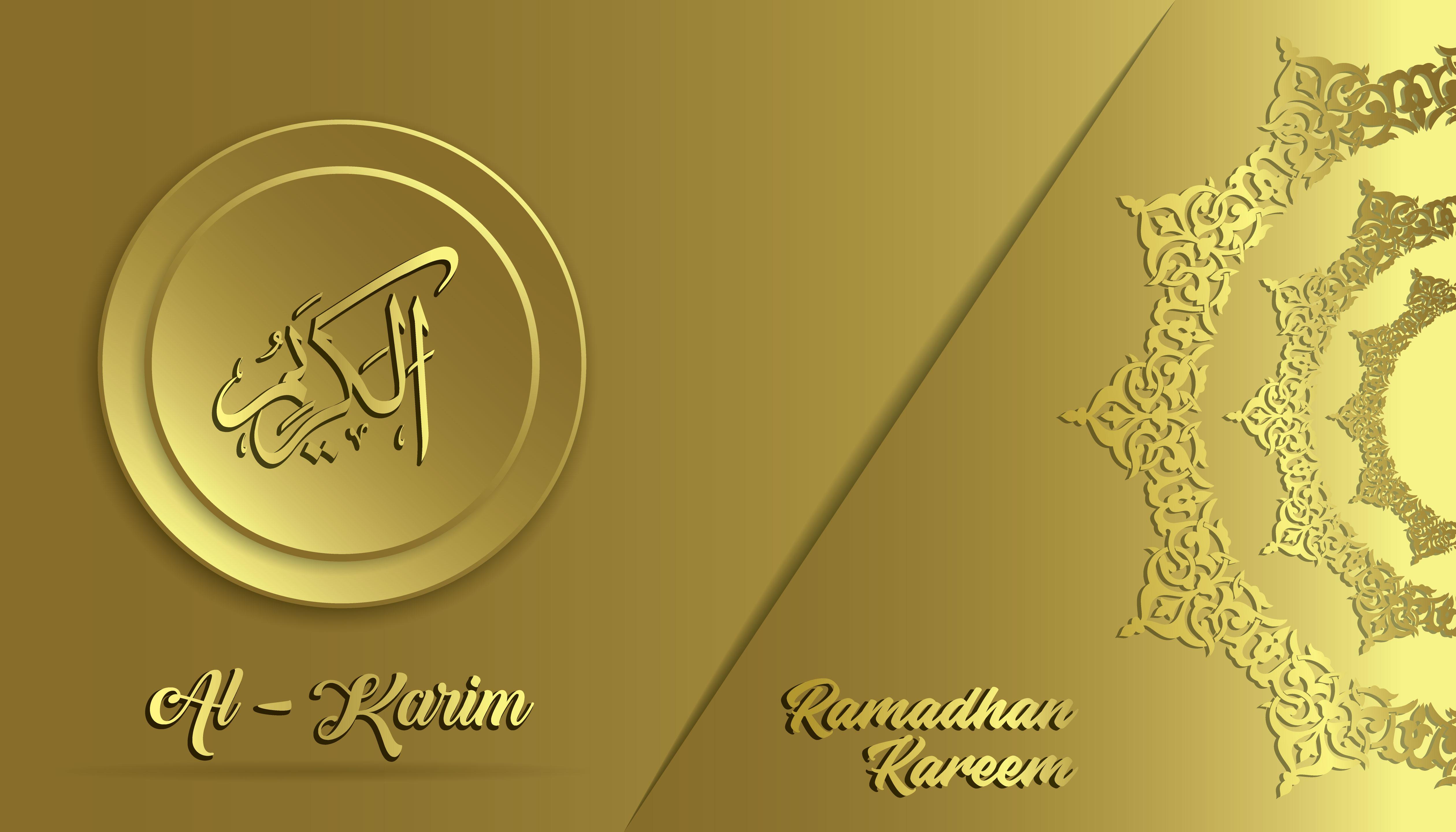 Beautiful Names of Allah: Al-Kareem