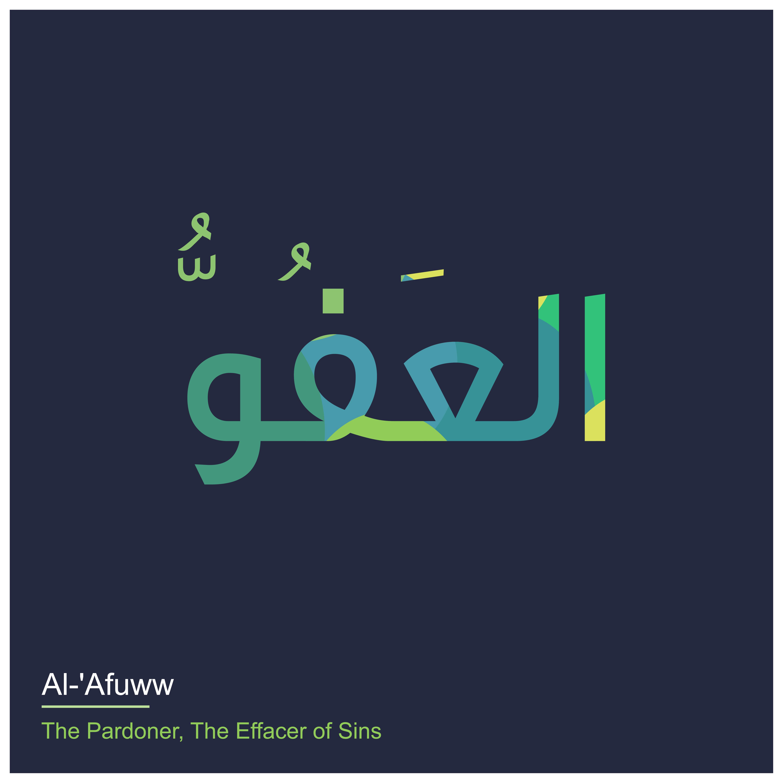 Name of Allah Al-Afuw